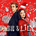 戀愛挑戰書 Dash and Lily 第一季 (Netflix 影集) 1.jpg