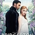 柏捷頓家族:名門韻事 Bridgerton (Netflix影集) 7.JPG