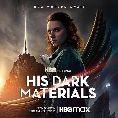 黑暗元素 His Dark Materials 第二季 (HBO) COVER.jpg