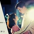 六本高甜陸劇原著小說.jpg
