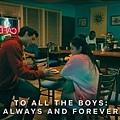 愛的過去進行式:真愛永遠 To all the Boys Always and Forever (Netflix電影) 4.jpg