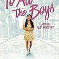 愛的過去進行式:真愛永遠 To all the Boys Always and Forever (Netflix電影) cover.jpg