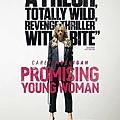 花漾女子  Promising Young Woman (2021電影) C2.jpg