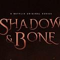 太陽召喚 Shadow and Bone (Netflix影集) T.jpg