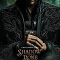 太陽召喚 Shadow and Bone (Netflix影集) C1.jpg