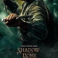 太陽召喚 Shadow and Bone (Netflix影集) C Inej.jpg