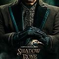 太陽召喚 Shadow and Bone (Netflix影集) C Kaz.jpg