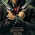 太陽召喚 Shadow and Bone (Netflix影集) C Jesper.jpg