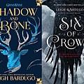 太陽召喚 Shadow and Bone