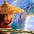 尋龍使者:拉雅 Raya and the Last Dragon (2021電影) 8.jpg