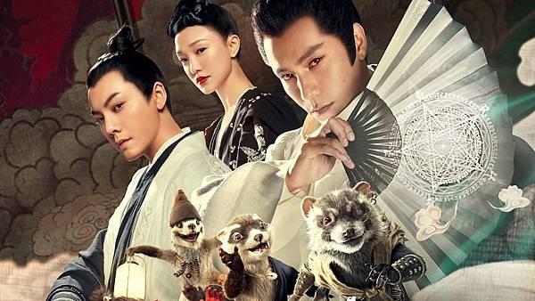 侍神令 (Netflix電影) 11.jpg