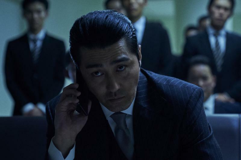 暗夜天堂 Night in Paradise (Netflix電影).jpg