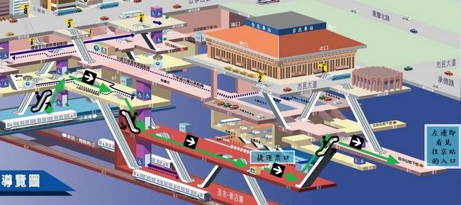 台北車站-00-捷運台北車站立體導覽圖_藍線.jpg