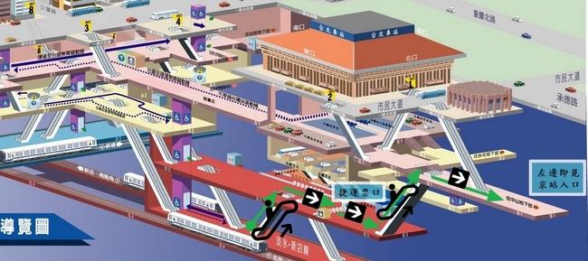 台北車站-00-捷運台北車站立體導覽圖_紅線.jpg