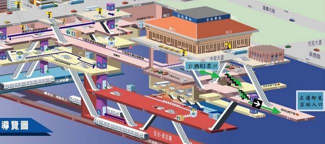 台北車站-00-捷運台北車站立體導覽圖_台鐵.jpg