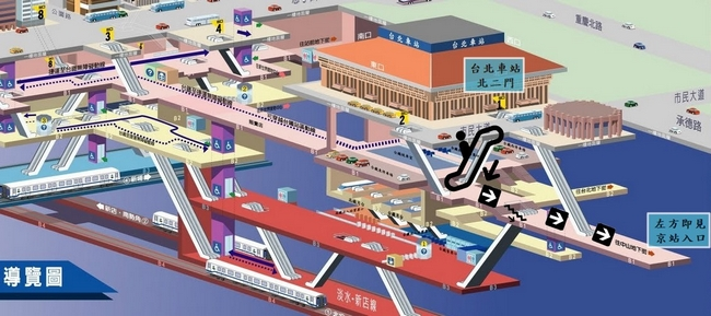 台北車站-00-捷運台北車站立體導覽圖-1.jpg