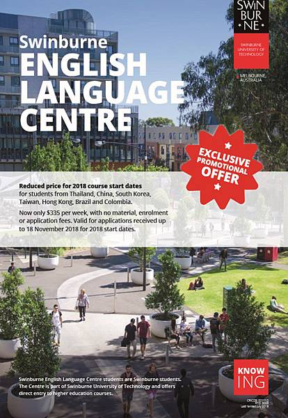 Swinburne english language centre.jpg