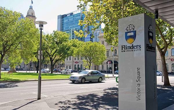 victoria-square-campus.jpg