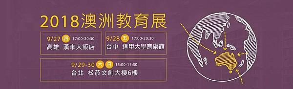 WeChat 圖片_20180910180148.jpg