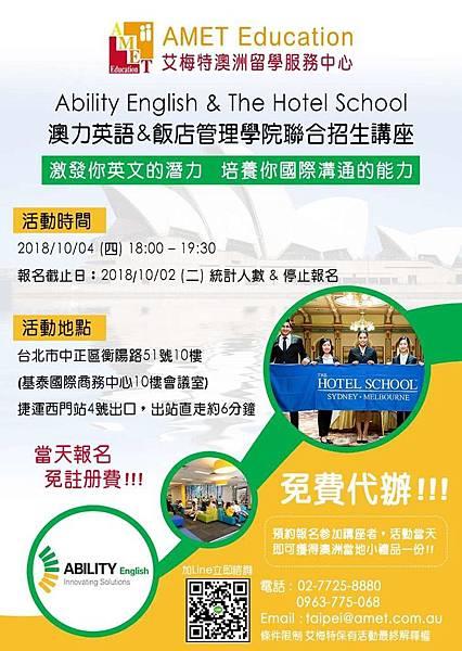 WeChat 圖片_20180911143537.jpg