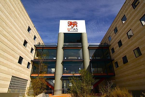 UTAS_Centenary_Building.jpg