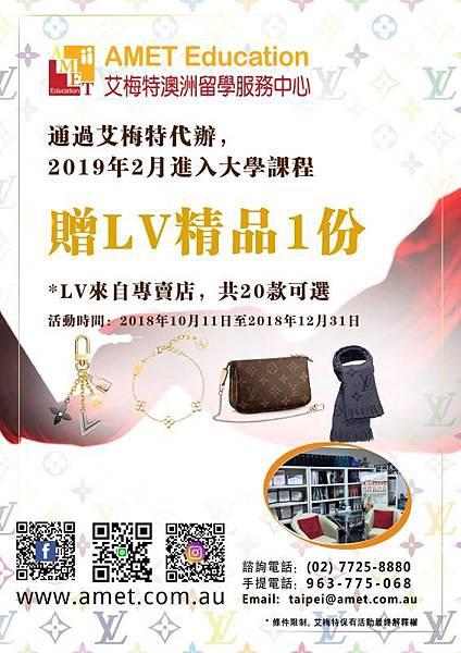 WeChat 圖片_20181016091546.jpg