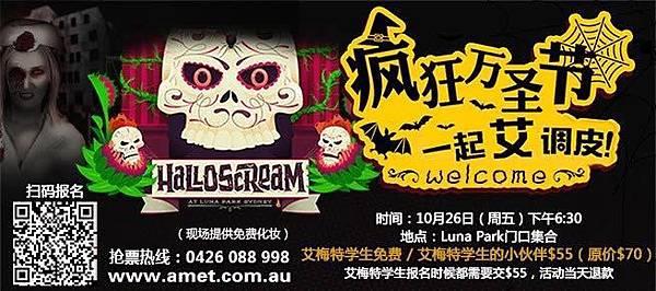 WeChat 圖片_20181017150515.jpg