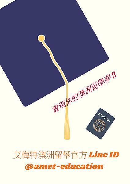 Line 官方 ID 2.jpg