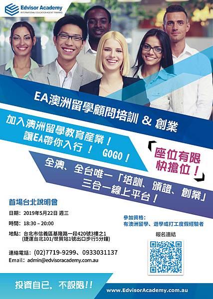 WeChat 圖片_20190509184851.jpg
