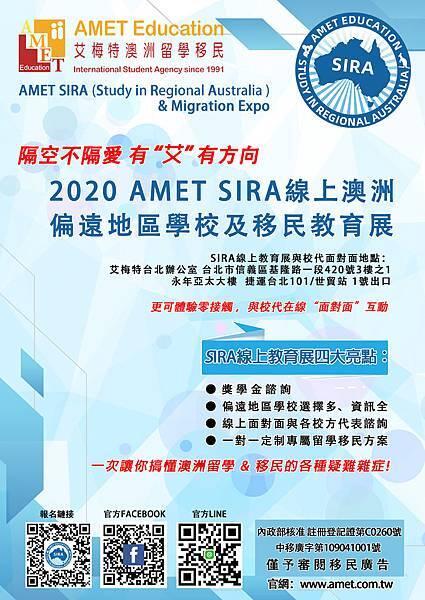 WeChat 圖片_20200414155022.jpg