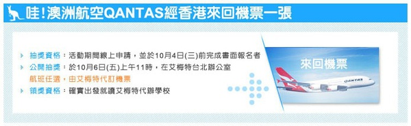 online_promotion.jpg