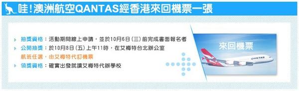 ticket_draw.jpg