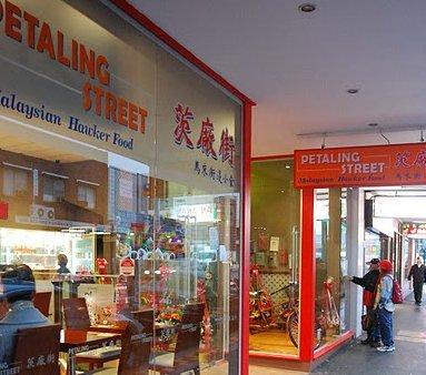 petaling-street4.jpg