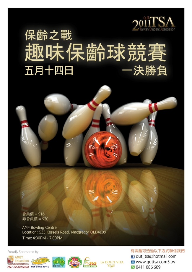 Bowling compition_1.jpg