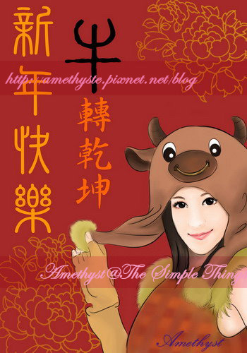 chineseNYcard-500a.jpg