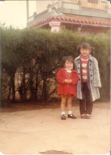 1980澎湖跟姐.jpg