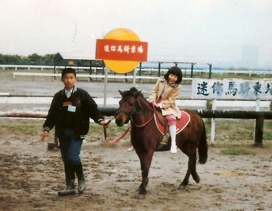 騎馬場.jpg
