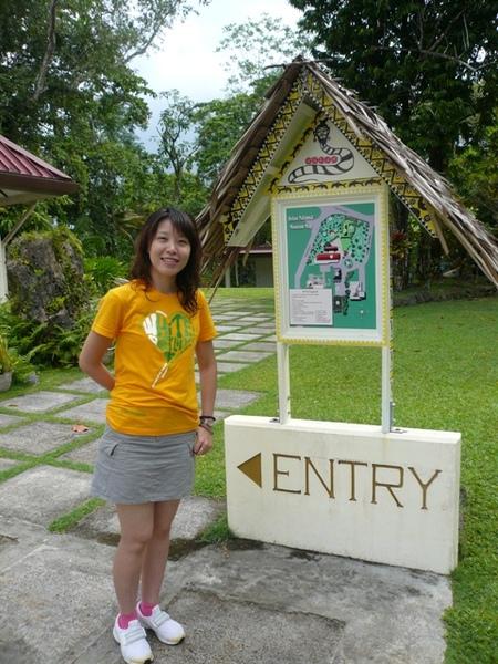 台灣捐錢蓋的博物館入口.JPG