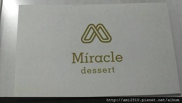 【食】宜蘭羅東《Miracle米酪客》生活烘焙