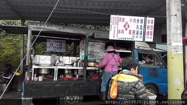 【食】宜蘭冬山《三清宮山下無名臭豆腐》臭豆腐米粉羹◆201702