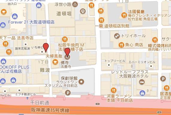 【遊】日本大阪《法善寺+上方浮世繪館》◆201707