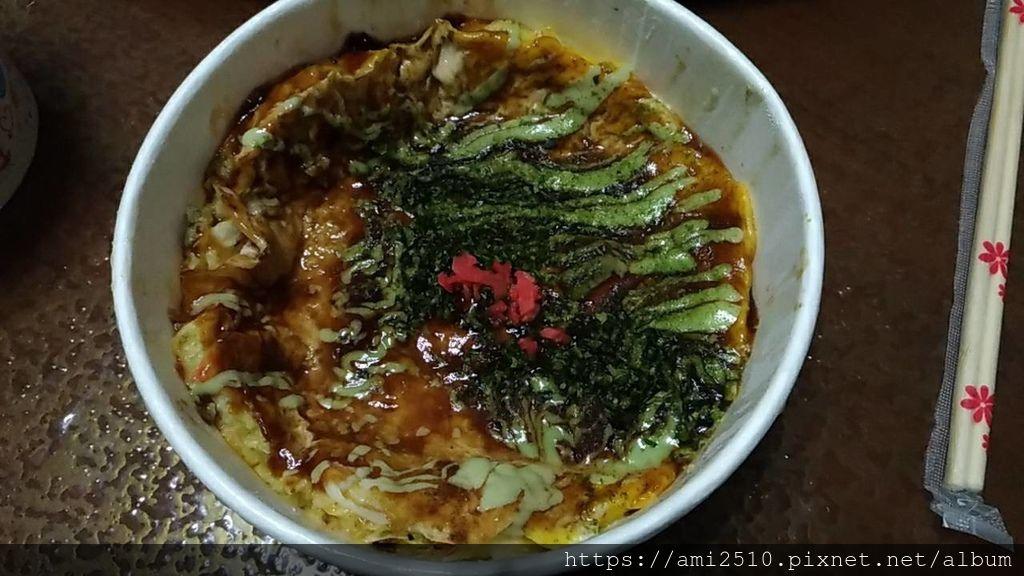 水沐食堂~芥末花枝燒(御好燒大阪燒)26288.jpg