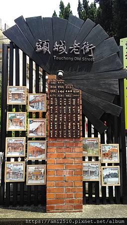 【遊】宜蘭頭城《頭城老街》古蹟P_2019_122321