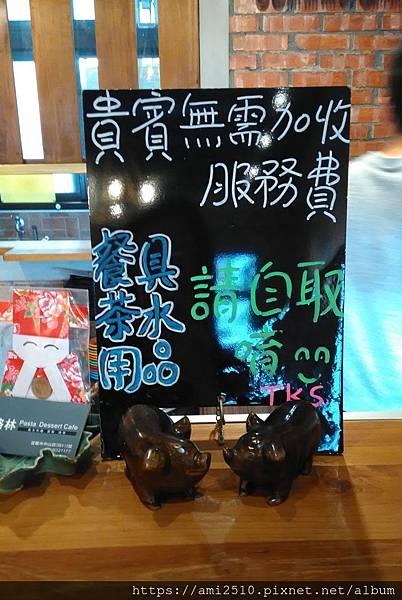 【食】宜蘭市《格林》舒芙蕾下午茶201904152858