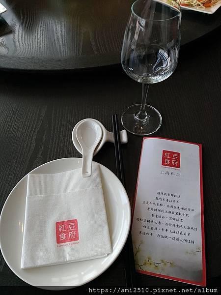 【食】台北信義《紅豆食府》餐廳201702122811