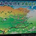 【遊】宜蘭員山《員山公園》公園及忠烈祠201602602