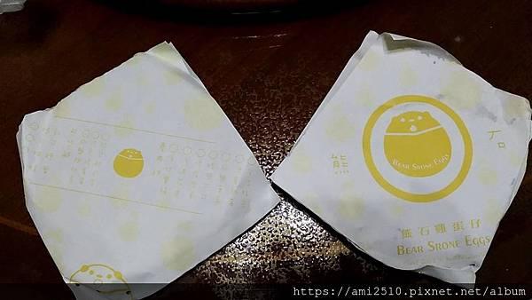 【食甜食】宜蘭羅東《熊石雞蛋仔》20190531713