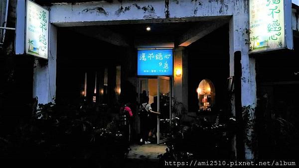 【食簡餐】宜蘭羅東《漫不經心》20190511188