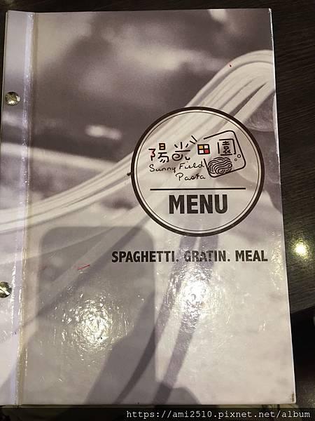 【食排餐】宜蘭羅東《陽光田園》201809