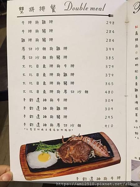 【食排餐】宜蘭羅東《陽光田園》2018091106